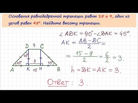 Задача В8 № 27837 ЕГЭ-2015 по математике. Урок 101