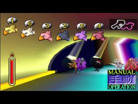 Final Fantasy VII Rank S Chocobo Race -  How to beat TEIOH Black Chocobo Easy Way
