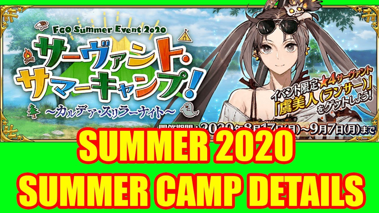 FGO JP】Servant Summer Camp 2020 Event Details is here!!【Fate