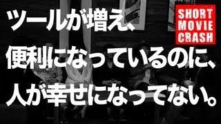 番組MC:大鶴義丹 番組出演者:藤井道人(監督)/COMA-CHI(アーティス...