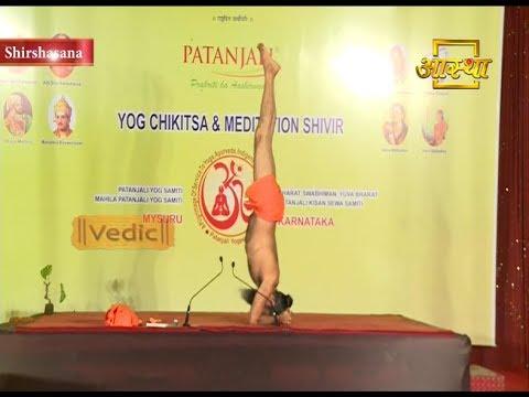 yoga loose weight pose baba ramdev