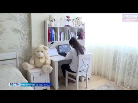 Видеоуроки ставропольский край