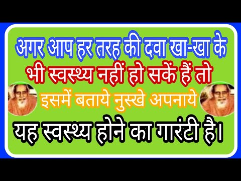 How to lose weight fast for teenagers +Main Poaint in hindi सत्संग ध्यान//satsangdhyaan