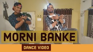 Wedding Dance - Guru Randhawa: Morni Banke Video | Badhaai Ho |  Easy Dance Choreography