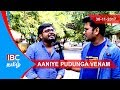 Aaniye Pudunga Venam with Black Sheep Team Members | Funny Show | 30-11-2017 - IBC Tamil TV