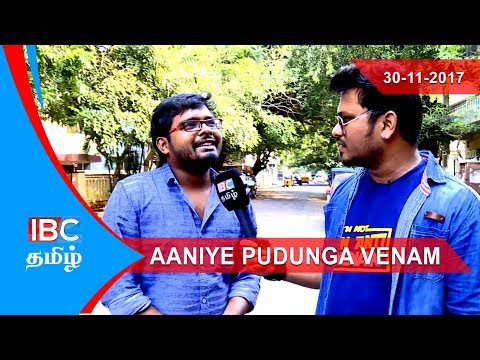Aaniye Pudunga Venam with Black Sheep Team Members | Funny Show | 30-11-2017 - IBC Tamil TV