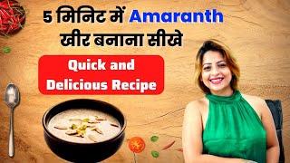 Tasty and quick Amaranth kheer recipe by -Dietitian Shreya