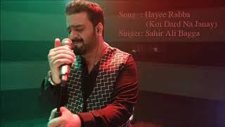 KOI DARD NA JANAY || Sahir Ali Bagga || Sad Song || Heart Touching Song ||