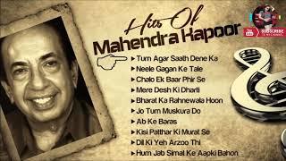 Tum Agar Saath Dene Ka Vada Karo   Mahendra Kapoor   Hindi Songs   Old Songs   Mahendra Kapoor Hits