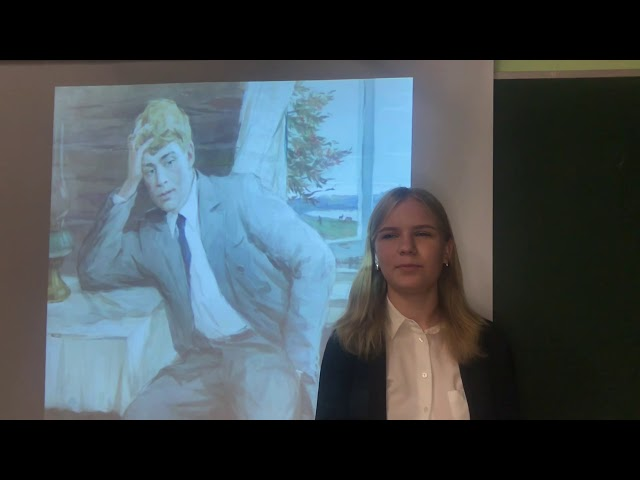 Изображение предпросмотра прочтения – НадеждаЗахаренкова читает произведение «Письмо к женщине» С.А.Есенина