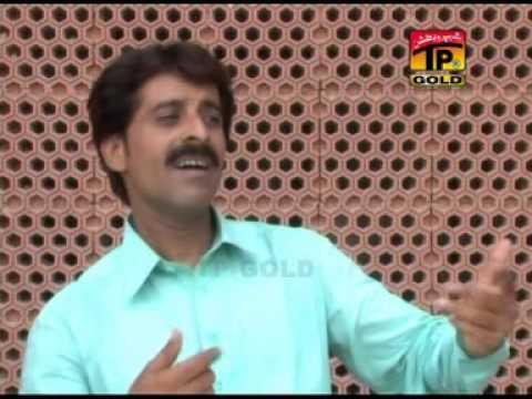 Mithi Eid Wal Ai | Abdul Salam Sagar | Soheri Shai Utey Akhe Sariyan De Hondi Ae | Album 3
