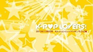 タワーレコードがお届けする新たなアーカイブ番組〈Youtube版 K-POP LOV...