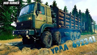 MudRunner Урал 692341