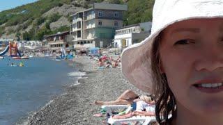 Эфир С Пляжа ШИРОКАЯ БАЛКА