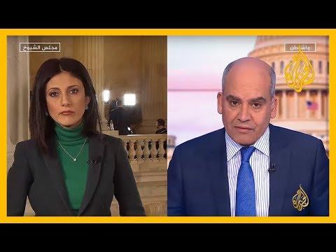نافذة واشنطن - أولى جلسات محاكمة ترامب برلمانيا  - نشر قبل 9 ساعة