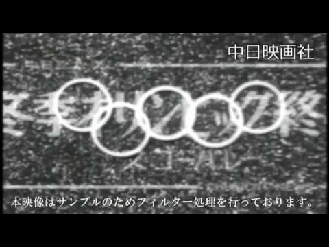 昭和35年2月] 中日ニュース No.3...