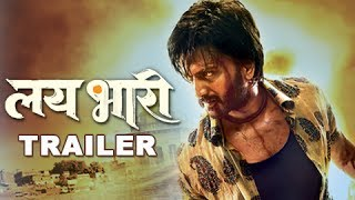 Lai Bhaari (लई भारी)  - Trailer - Riteish Deshmukh, Salman Khan - Latest Marathi Movie