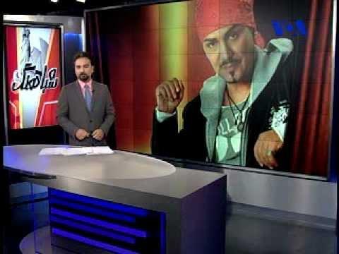 خواننده طوفان درگذشت ، بزرگداشت طوفان در لس آنجلس - YouTube