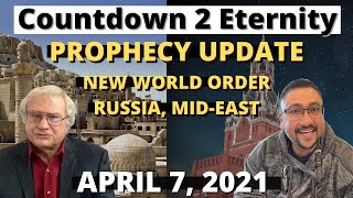 PROPHECY UPDATE, Mid-East, Russia, NWO, and  more with DON STEWART and JAMES KADDIS!!!