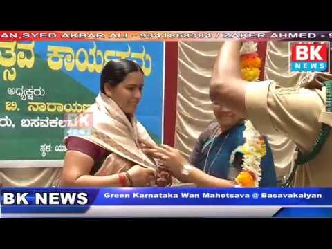 green-karnataka-wan-mahotsava-@-basavakalyan/bk-news-basavakalyan-551