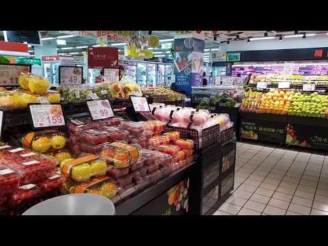 Carrefour supermarket Taipei