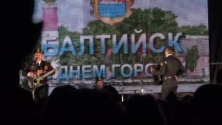 День ВМФ. Балтийск. Гулянья, концерт. 31.07.2016