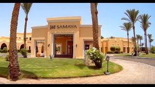 Отдых в Египте. Отель Jaz Samaya 5*. Marsa Alam. Rest in Egypt. Ruhe in Ägypten.