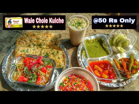 Amul Butter Wale Special Chole Kulche || Sonu Kulche Wala || Ashok Vihar Delhi Street Food