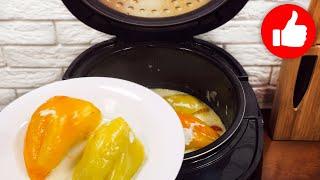 Обед или ужин для тех кому некогда долго готовить Фаршированный перец в мультиварке без возни