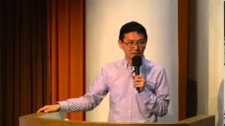 探索9-4講座:顆顆獨特卻粒粒全同的費米粒子 / 林秀豪教授