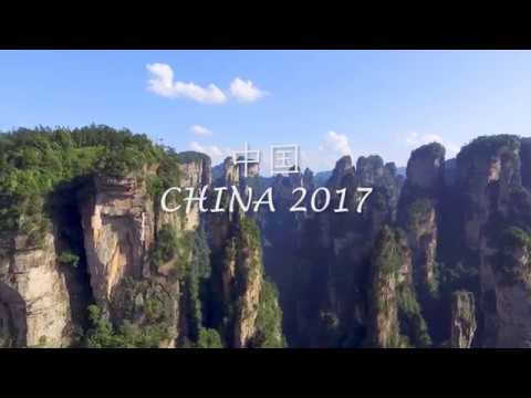 China Travel Trip with drone
