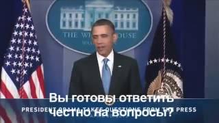 Прикол Обама и путин