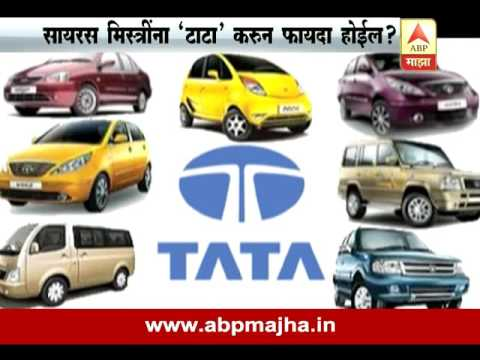 analysis of tata motors Tata motors also has to pay close attention to shifts in currency rates throughout the world currency fluctuations can equate to higher or lower demands for tata vehicles which in turn affect profitability it can also mean a rise in costs or a drop in returns.