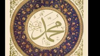 Beautiful Qasida Dedicated to Prophet Muhammad ﷺ