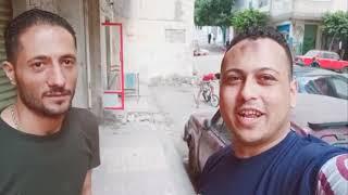 حودة الروبي يتجول مع البرنس الحلقه التانيه5 المايسترو حماده المغربى  في شوارع الاسكندرية مع اصحابة