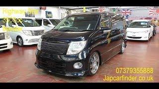 Nissan Elgrand E51 Highway star @Japcarfinder@gmail.com