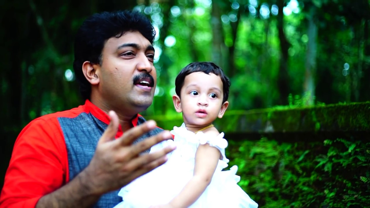 2016 Latest Malayalam Childrens Song   l Lyrics,Music: Renjith Christy