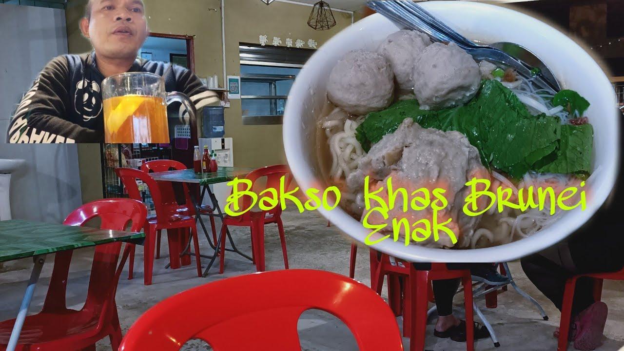Makan Bakso Brunei Khas Indonesia Enak Rasanya Youtube