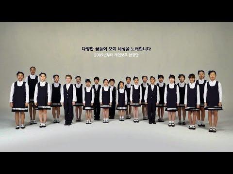 [JTBC 채널 캠페인 2015] 레인보우 합창단 - 바람이 불어오는 곳