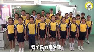 Publication Date: 2017-10-24 | Video Title: 6C 班口號