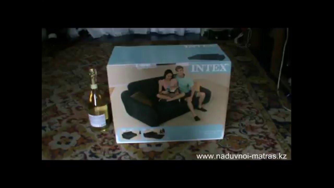 Intex надувной диван трансформер intex 68566 для большего удобства и разнообразия надувной диван-трансформер intex состоит из нескольких надувных камер. Несмотря на это, надуть и сдуть диван вы можете за несколько минут любым насосом для надувных кроватей подробнее. Цены на intex.