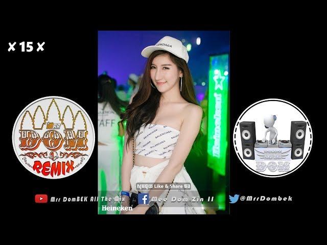 ???????????? Tik Tok?(Get Loy) Loy Loy Remix Funky Mix 2018 NEw Melody By Mrr Kab Kab Ft Mrr DomBek
