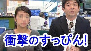 """【放送事故】生野陽子アナが""""すっぴん""""で登場!顔が普段と違う!?/Yoko..."""