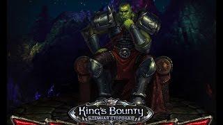 King's Bounty: Dark Side. Орк Багыр Свирепый.