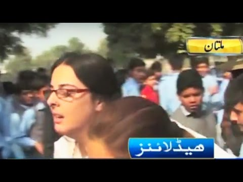 Amazing Multan News - Meri Dunya - 14 November 2016 | Dunya News