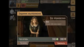 видео Первые шаги Лилии: на Кожуховской линии метро роют сразу два тоннеля