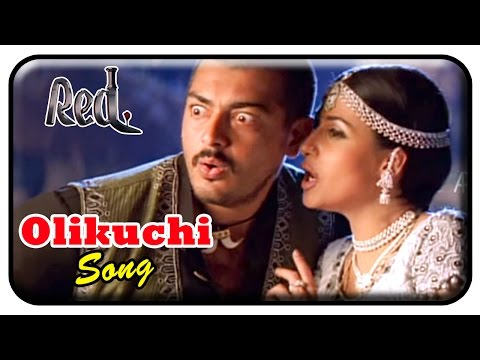 Red Tamil Movie | Songs | Olikuchi Udambukari Song | Deva