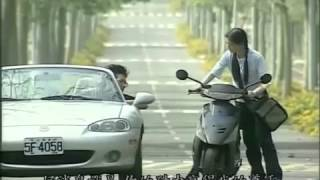 Repeat youtube video Meteor Garden - Qing fei de yi