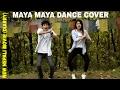MAYA MAYA SONG DANCE COVER Almoda Rana Upreti DIARRY MOVIE THE GROWN ZERO CREW