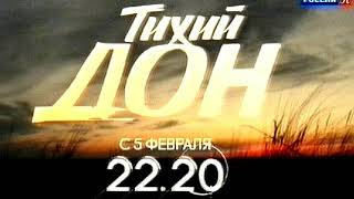 Смотреть видео Россия-К - окончание фильма